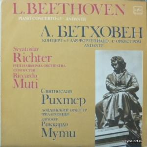 Ludwig van Beethoven - Концерт №3 для Фортепиано с Оркестром (feat. С.Рихтер)