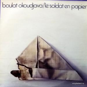 Булат Окуджава (Boulat Okoudjava) - Le Soldat En Papier