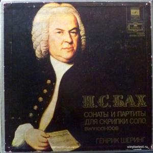 Johann Sebastian Bach - Сонаты И Партиты Для Соло Скрипки BWV 1001-1006 (feat. Henryk Szeryng)