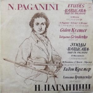 Niccolo Paganini - Etudes 'Barucaba' / Paganiniana / Il Carnevale Di Venezia (feat. G.Kremer, T.Gridenko)
