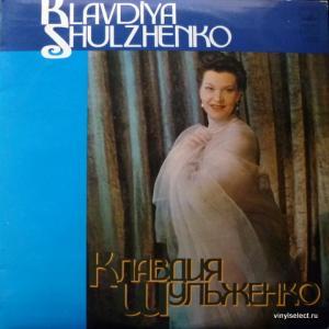 Клавдия Шульженко - Поет Клавдия Шульженко (Export Edition)
