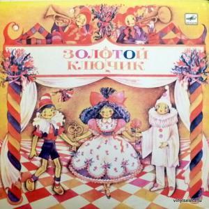 Леонид Половинкин - Золотой Ключик