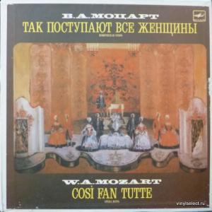 Wolfgang Amadeus Mozart - Cosi Fan Tutte / Так Поступают Все Женщины