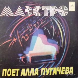 Алла Пугачева - Маэстро