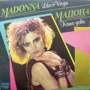 Madonna - Like A Virgin / Като Дева