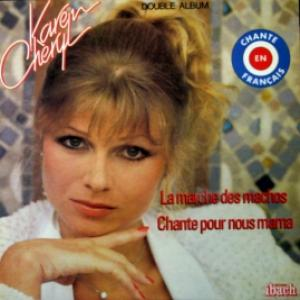 Karen Cheryl - Double Album (En Francais)