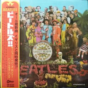 Beatles,The - Sgt. Pepper's Lonely Hearts Club Band (Red Vinyl)