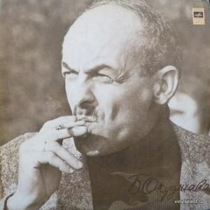Булат Окуджава - Песни (Стихи И Музыка) (Orange Vinyl)