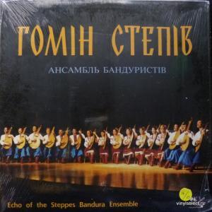 Ансамбль Бандуристiв - Гомiн Степiв - Echo Of The Steppes Bandura Ensemble