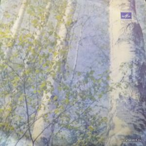 Гюлли Чохели (გიული ჩოხელი) - Поет Гюлли Чохели