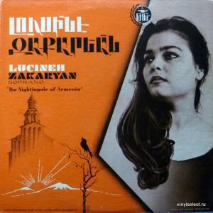 Лусинэ Закарян (Լուսինե Զաքարյան) - The Nightingale Of Armenia