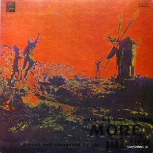 Pink Floyd - Soundtrack From The Film ''More'' (Red Vinyl)