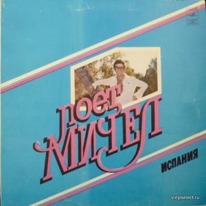 Michel (Miguel Samper Peiró) - Поет Мичел