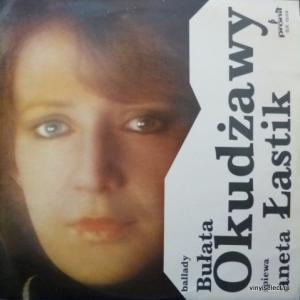 Aneta Łastik - Ballady Bułata Okudżawy / Баллады Булата Окуджавы