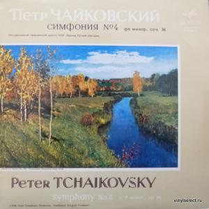 Piotr Illitch Tchaikovsky (Петр Ильич Чайковский) - Symphony No.4 In F Minor, Op.36 (feat.Evgeni Svetlanov) (Export Edition)