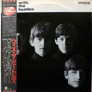 Beatles,The - With The Beatles (Red Vinyl)