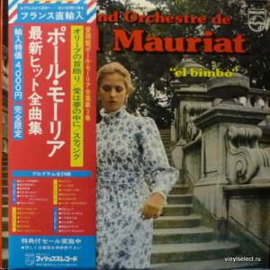 Paul Mauriat - El Bimbo (Export Edition)