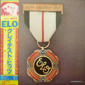 Electric Light Orchestra (ELO) - ELO's Greatest Hits