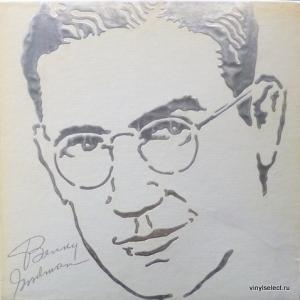 Benny Goodman - The RCA Victor Years