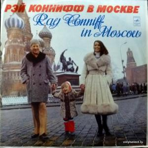 Ray Conniff - Рэй Коннифф В Москве (Ray Conniff In Moscow) (Export Edition)