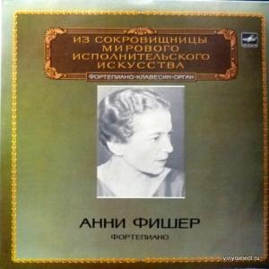 Annie Fischer - Фортепиано -  Из Сокровищницы Мирового Исполнительского Искусства (Export Edition)