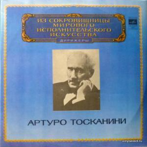 Giuseppe Verdi - Requiem (Conducts by Arturo Toscanini)