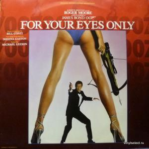 Bill Conti - For Your Eyes Only (Original Motion Picture Soundtrack)
