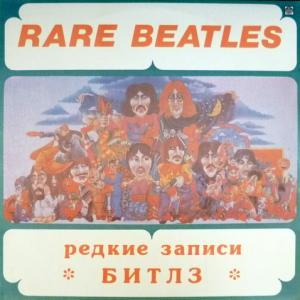 Beatles,The - Rare Beatles