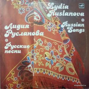 Лидия Русланова - Русские Песни