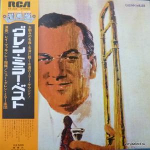 New Glenn Miller Orchestra, The -  The New Glenn Miller Orchestra (Directed By Ray McKinley)