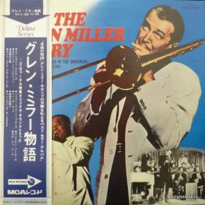 Louis Armstrong And The Allstars / Universal-International Orchestra - The Glenn Miller Story