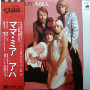 ABBA - All About ABBA