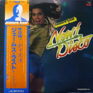 James Last - Now! Disco