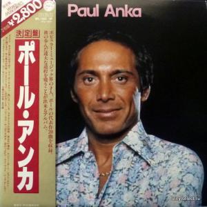 Paul Anka - Paul Anka
