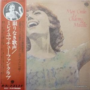 Mireille Mathieu - Mon Credo / Le Charm De Mireille