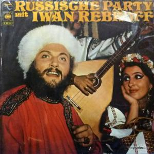 Ivan Rebroff - Russische Party (Club Edition)