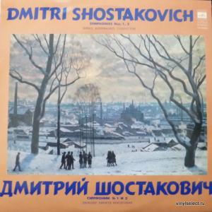 Dmitri Shostakovich (Дмитрий Шостакович) - Symphonies Nos. 1, 2 (feat. Кирилл Кондрашин) (Export Edition)