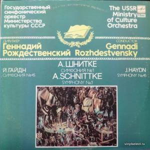 Геннадий Рождественский - A. Schnittke - Симфония № 1 / J. Haydn - Symphony No. 45