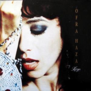Ofra Haza - Kirya (feat. Iggy Pop)