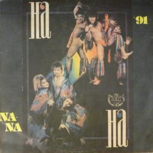 На-На - Na-Na '91