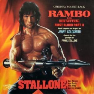 Jerry Goldsmith - Rambo: First Blood Part II (Original Soundtrack)