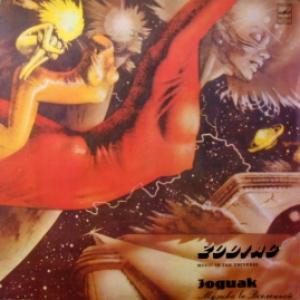 Zodiac (Зодиак) - Music In The Universe