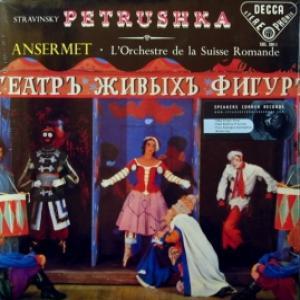 Игорь Стравинский (Igor Stravinsky) - Petrushka