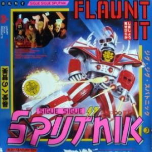 Sigue Sigue Sputnik - Flaunt It
