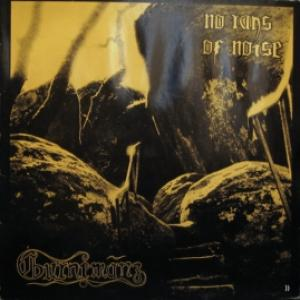 Gurnemanz - No Rays Of Noise