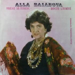 Alla Baianova (Алла Баянова) - Vreau Să Iubesc / Hociu Liubiti
