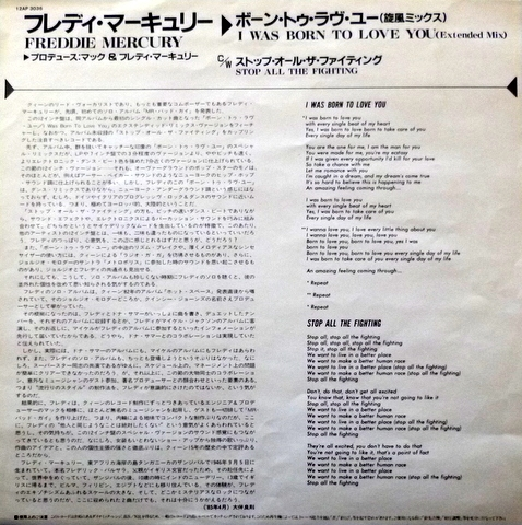 Freddie Mercury i Was Born To Love You  mirpesencom