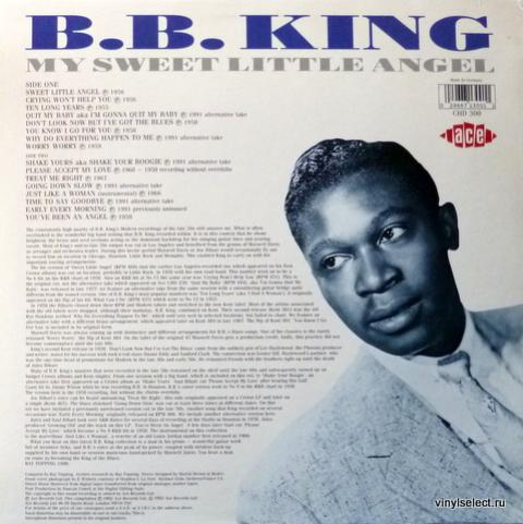 a discussion of the style of b b king